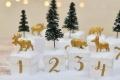 Адвент-календар (2)