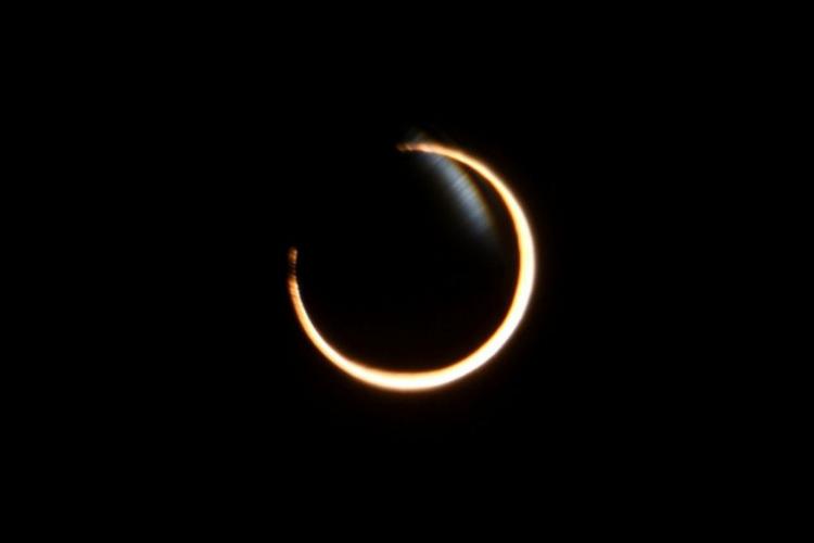 сонячне затемнення