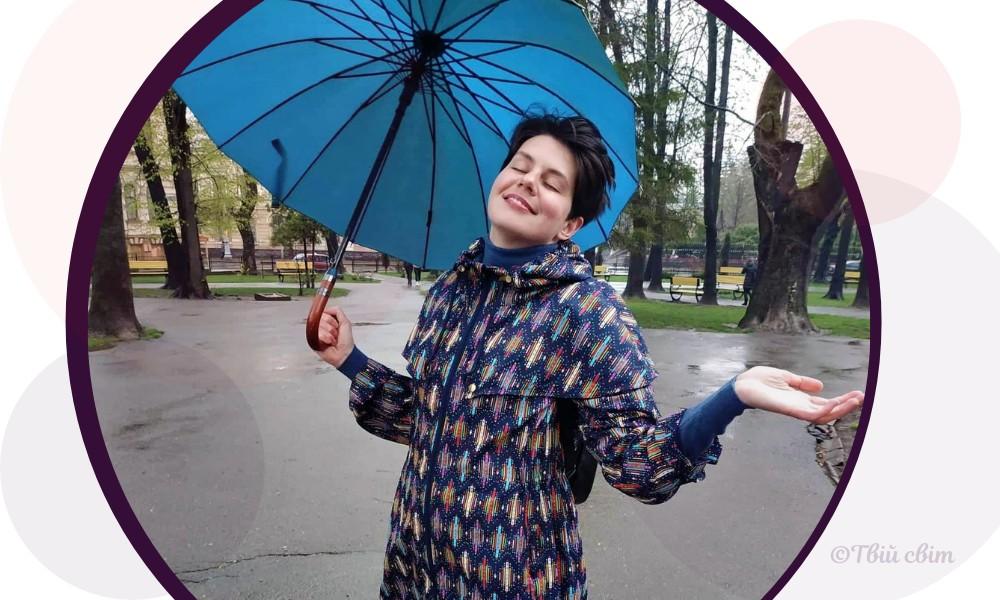 Валерія Чорней