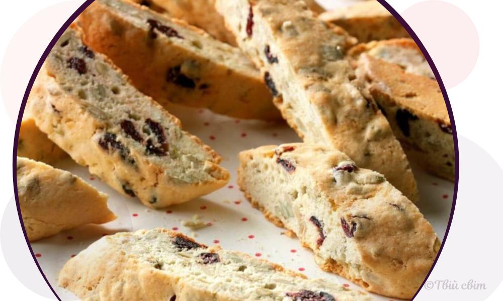 Рецепт печива біскотті