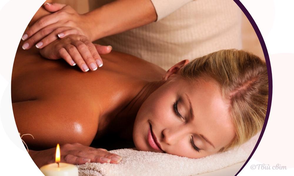 що подарувати на 8 березня, спа, масаж