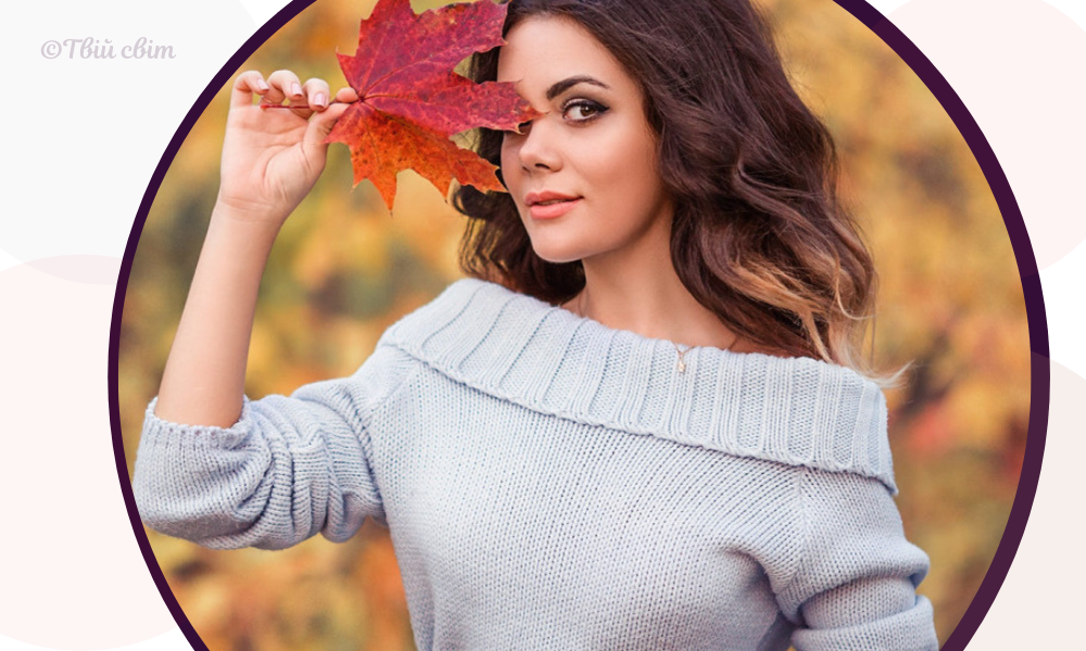 Вірші про осінь для дорослих