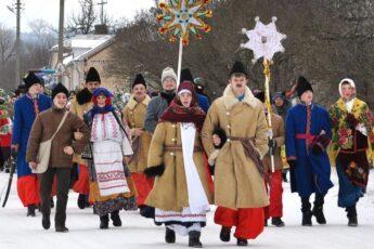 свято Василя
