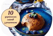 Найкращі кулінарні сайти та фуд-блоги: ТОП-10 українських ресурсів