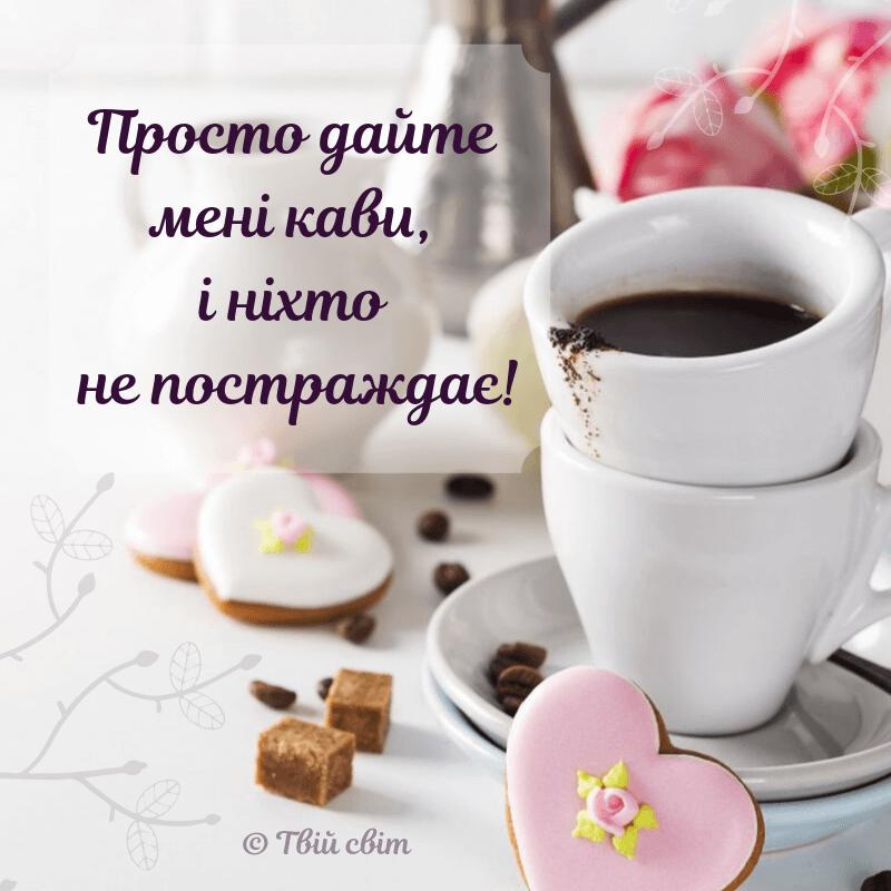 приколи про каву