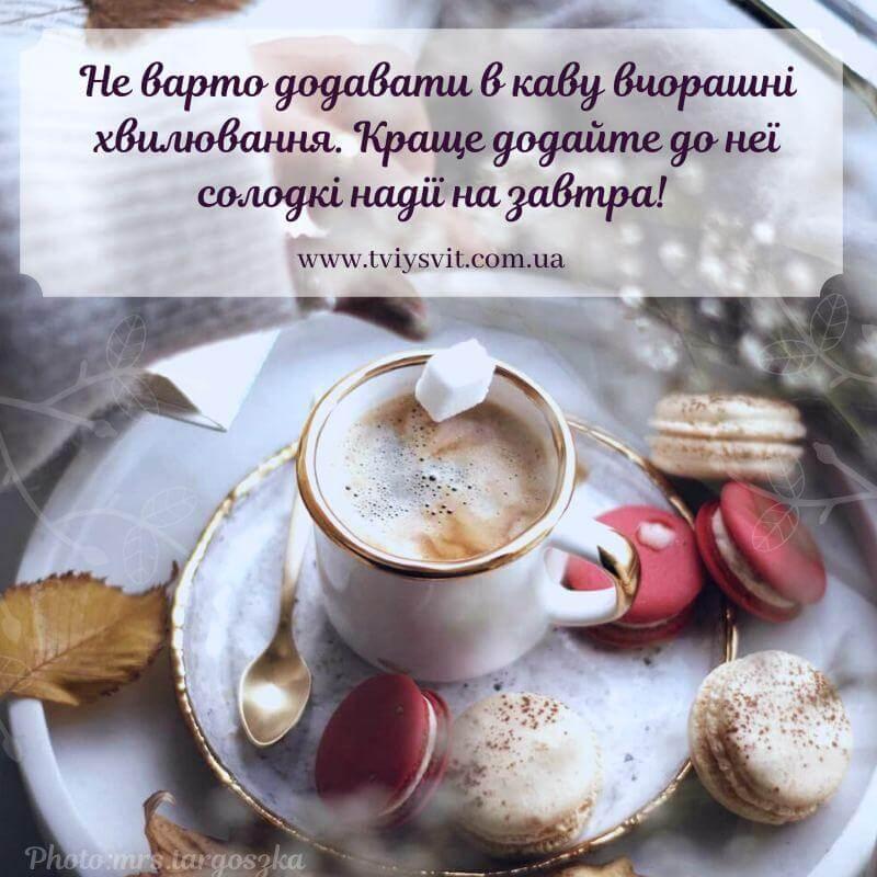 картинки про каву